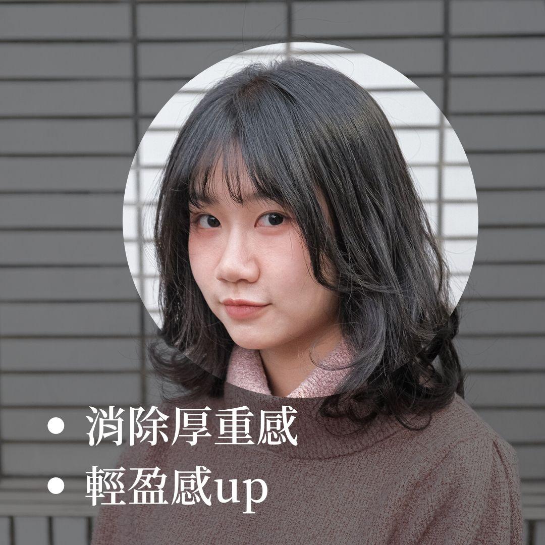 2020春夏燙髮推薦 日系風格髮型 輕盈好打理《台北中山人氣髮型師Kevin》