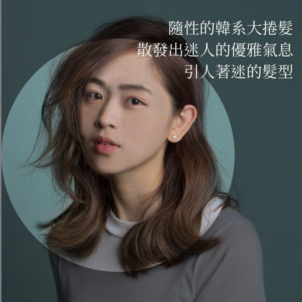 """《2020女生髮型》網友熱推""""韓系浪漫大捲""""美翻異性眼球吧  in circle kevin"""